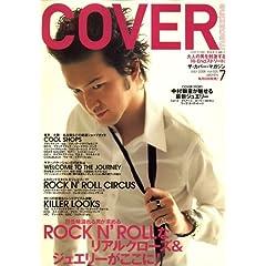 【クリックで詳細表示】The COVER magazine (ザ・カバー・マガジン) 2008年 07月号 [雑誌] [雑誌]