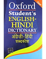 English-Hindi Students Dictionary (New)