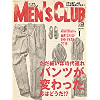MEN'S CLUB 2017年1月号 小さい表紙画像