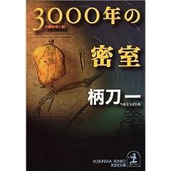 3000^74;06e;[c6;[a4; (Q49;e87;y3e;e87;^ab;)