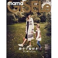 mama GISELe 2016年秋冬号 小さい表紙画像