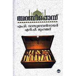 Arabipponnu