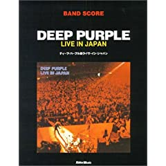 ohXRA DEEP PURPLE/LIVE IN JAPAN
