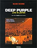 �o���h�X�R�A DEEP PURPLE/LIVE IN JAPAN