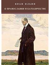 O pravoslavii i katolichestve: Russian Language