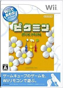 Wiiであそぶ ピクミン / 任天堂