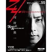 Zy. 2011年Vol.55 小さい表紙画像