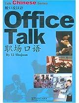 Office Talk (Talk Chinese)
