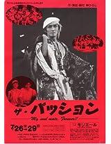 HIROSHI JIN MUSICAL PASSION (HIROSHI JIN SPIRITUAL MUSICAL)