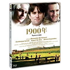 1900N Blu-ray (2g)