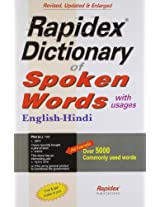 Rapidex Dictionary of Spoken Words with Usages English (RX)