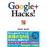 Google+ HacksI q