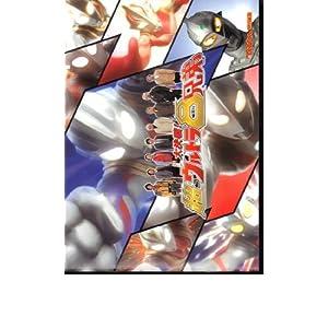 大決戦!超ウルトラ8兄弟の画像