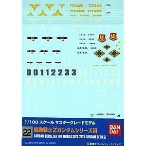 【クリックでお店のこの商品のページへ】Amazon.co.jp | 1/100 ガンダムデカール MG 汎用-Z 用 (22) | ホビー 通販