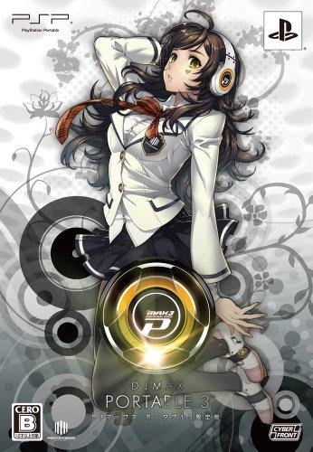 DJ MAX PORTABLE 3(限定版:サウンドトラック、ビジュアルブック)