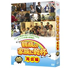 rtgh [DVD]