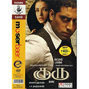 Guru (Tamil Dubbed Version Movie)