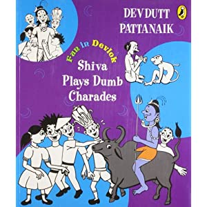 Shiva Plays Dumb Charades (Fun in Devlok)
