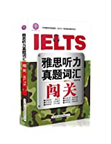 Vocabulary in past IELTS exam papers- CD inside