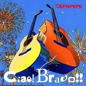 Ciao!Bravo!!