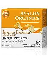 Avalon Organics Vitamin C Rejuvenating Oil-Free Moisturizer 2 oz (2 pack)