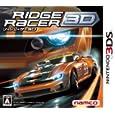 リッジレーサー 3D バンダイナムコゲームス (Video Game2011) (Nintendo 3DS)