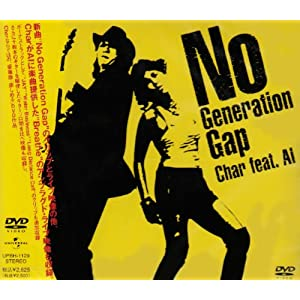 No Generation Gap