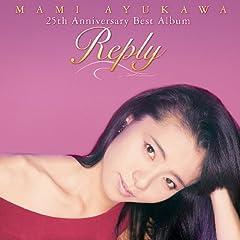 : Reply -MAMI AYUKAWA 25th Anniversary Best Album-