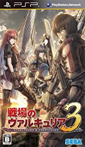 Valkyria Chronicles: Remastered 2019 pc game Img-3