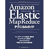 Amazon Elastic MapReduceeNjJKCh \NEh^HadoopKU\@