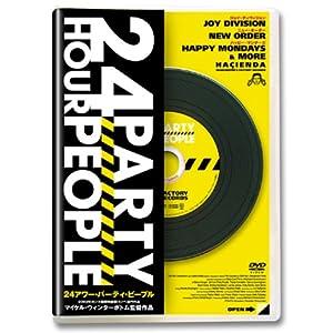 24アワー・パーティ・ピープル [DVD]
