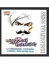 Bharathiyaar Songs-Vol. 1