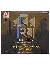 Girona Entertainment Robi'r Hiya, A Musical Saga Based On Tagore Songs