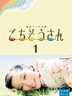 芸能美女「春の酔いどれSEXYニュース」一挙出し vol.03