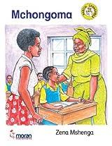 Mchongoma (Swahili Edition)