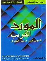 Al-Mawrid Al-Qareeb Arabic-English Dictionary