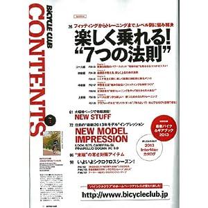 BiCYCLE CLUB (バイシクル クラブ) 2013年 1・2月号 [雑誌] [雑誌]