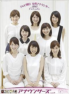 竹内由恵アナ プロ野球選手のお次は広告マンとほぼ同棲?