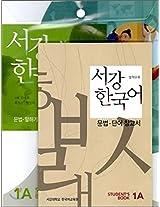 Sogang Korean, Level 1