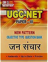 UGC-NET Paper III NEW PATTERN JAN SANCHAR
