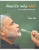 Mysteries Of Modi
