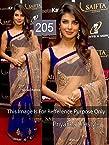bollywood style priyanka chopra blue beige saree