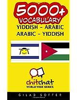 5000+ Yiddish - Arabic, Arabic - Yiddish Vocabulary