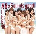 AKB48 スペシャルガールズ「3つの涙」