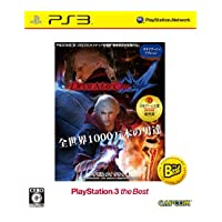 Devil May Cry 4(PS3)