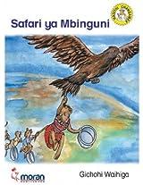 Safari ya Mbinguni (Swahili Edition)