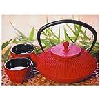 Oriental Furniture Japanese Zen Style, 27-Inch Red Iron Teapot Canvas Wall Art Print