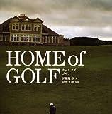 ホーム オブ ゴルフ(100周年書き下ろし)