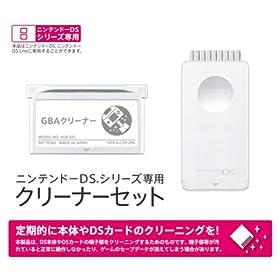 ニンテンドーDSシリーズ専用 クリーナーセット(1000円)