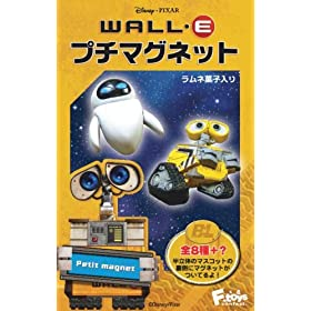 WALL-Eプチマグネット